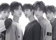 First TXT Group Shot Revealed! Each Member Post a Greeting on Twitter