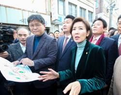 """손혜원, 나경원 겨냥 """"매매차익 내야 투기···너무 무식"""""""