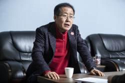 """홍준표 """"문 대통령 생일축하가 靑청원…<!HS>이승만<!HE> 말기 같아"""""""