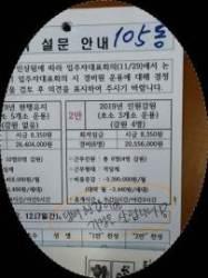 """[착한뉴스] """"담배 한갑, 치킨 한마리 덜사…경비원 지킵시다"""""""