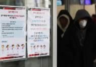 홍역 확진자 서울 강동서 1명 늘어 38명…격리해제 27명·격리 11명