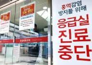 홍역, 수도권 전역으로 번지나…인천·서울에서 속속 확진 판정