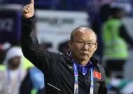 """""""박항서 선생 감사해요""""... 박수 보낸 베트남 축구팬들"""
