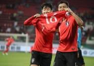 한국, 카타르전에 붉은 유니폼 입고 뛴다