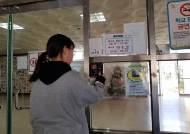 """대구 초교 지문인식 시스템 도입에…""""안전 우선"""" vs """"감옥 같다"""" 논란"""