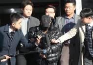 """""""아빠 아닌 살인자, 사형 내려달라""""호소 안 통해…강서구 전처 살인범 징역 30년"""