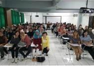 사이버한국외대, 인도네시아 민족대학교서 '한국어 속의 한국 문화' 특강