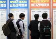 """정부 """"직업계고 취업률 60%로"""" 공공부문 고졸채용 확대한다"""