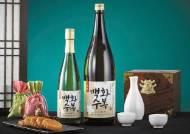[마음을 전하는 설] 100% 국산 쌀로 만든 대한민국 대표 차례주…깔끔한 맛, 음복술로도 제격