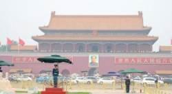 베이징 40만명 일제히 몰려가는 이곳은 어디?