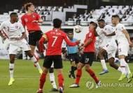 [한국-바레인] 벤투호, 유효슈팅도 득점도 없이 0-0(전반 종료)