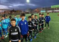 '스페인 전훈' FC포텐셜, 유럽 톱 에이전트사와 선수 계약