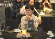 """법무부장관이 본 SKY캐슬 """"내 칼럼도 강남서 논술 교재로 쓰여"""""""
