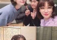 """""""'아이해' 조합 칭찬해""""..정소민, 민진웅X이유리와 여전한 우정"""