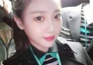"""""""승무원복도 찰떡""""..유라, 단아한 미모로 '비행기 타고 가요' 홍보"""