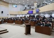 반대 여론에도 의정비 1000만원 인상 강행한 세종시의회