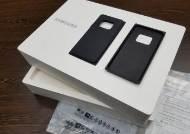 삼성전자, 올 상반기부터 제품 포장재에 종이·친환경 소재 사용