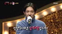 '복면가왕' 아이스크림 정체는 남태현..메탈보이 3라운드 진출