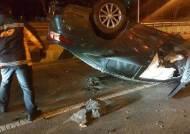 """사고 후 운전자는 도망···동승자 """"잘 모르는 사람"""" 발뺌"""