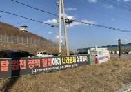 신한울3·4호기 중단 울진 현장 가보니…인부 '썰물'에 숙소·식당 직격탄