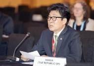 내년 아·태 환경장관회의 한국서 개최…기후변화 등 논의