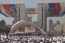 "IOC ""<!HS>서울<!HE> <!HS>올림픽<!HE>공원은 <!HS>올림픽<!HE> 유산의 모범"""