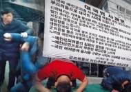 '해외 연수 추태'로 농산물 안 팔려…예천 공무원들 호소문