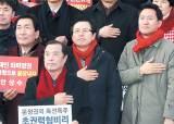 황교안 출마 자격 시비…한국당 되살아나는 계파 갈등