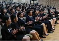 """숭실호스피탈리티 직업전문학교 """"호텔관광업계 전문인재 양성"""""""