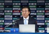 '축구협회 유력 인사 라인 채용?'…의무팀, 여전히 풀리지 않는 의문들