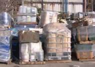 원주·음성서 퇴짜 맞은 불법 쓰레기 750톤, 군산행에 주민 반발