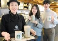 [라이프 트렌드] 이천 햅쌀 라떼, 문경 오미자 피지오…한국인 입맛에 딱!
