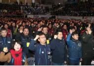 """재계 """"기득권 가진 대기업·공공노조가 민노총 복귀 막았다"""""""