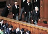 [사진] 일본 정기국회 개회식 참석한 아키히토 일왕
