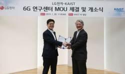 [경제 브리핑] LG전자·KAIST 6G 연구센터 설립