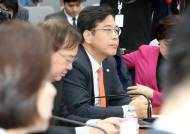 """한국당, """"손혜원 특검 받으면 송언석도 받겠다""""…오늘 항의 차 대검 방문도"""