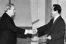 [남기고 싶은 이야기] YS 지시로 IAEA 사무총장 도전…'보이지 않는 손'에 막혀 좌절