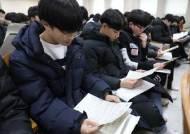 서울 후기고 신입생 지난해보다 2135명 증가…대성고 일반고로 전환