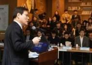 '예탁금 1억→3000만원'…투자 문턱 낮춘 코넥스 시장