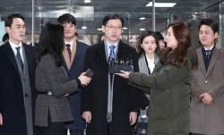 """""""김경수 여론 주도에 도움""""…드루킹 징역 3년6개월"""