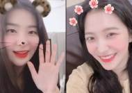 Photo Filters that RED VELVET Uses on Their Instagram??