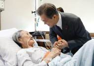 김복동 할머니의 유일한 유언…주요 외신도 전세계에 타전