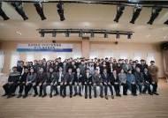 한성대, IPP 장기현장실습 제7회 성과발표회 개최