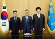 """이정동 특보, 文대통령 오찬에서 """"혁신은 조용필처럼"""""""