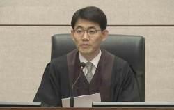 김경수 법정구속 성창호 판사는 누구? 박근혜 특활비 6년 선고