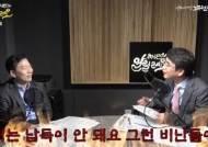 """유시민 """"盧정부 데자뷔···文, 경제 위기론 잠재워야"""""""