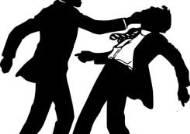 데이트 폭력, 스토킹…이럴 때 주민등록번호 바꿀 수 있다