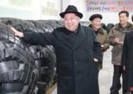 김정은 집권 첫 1월 현지지도 '0'…북·미 정상회담 올인중?