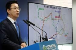 """""""100년간 시민들 불편할 것""""···예타면제 대전 트램 논란"""