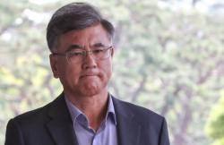 '공정위 취업 비리' 간부들 대거 집유·무죄…김학현은 실형